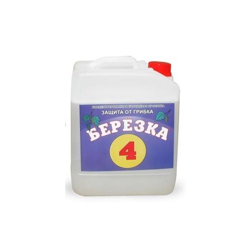 Защита от грибка «Берёзка-4» БС-67 (5л)