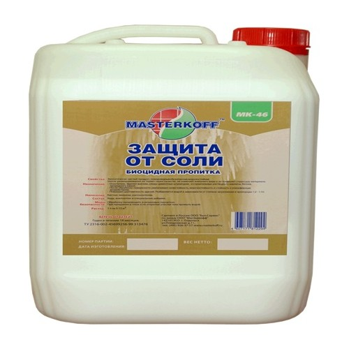 Защита от соли МК-46 (10л)