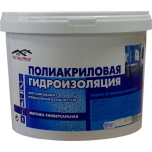 Гидроизоляция БС-532 (10кг)