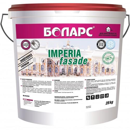 Шпатлевка готовая ИМПЕРИЯ ФАСАД  28 кг