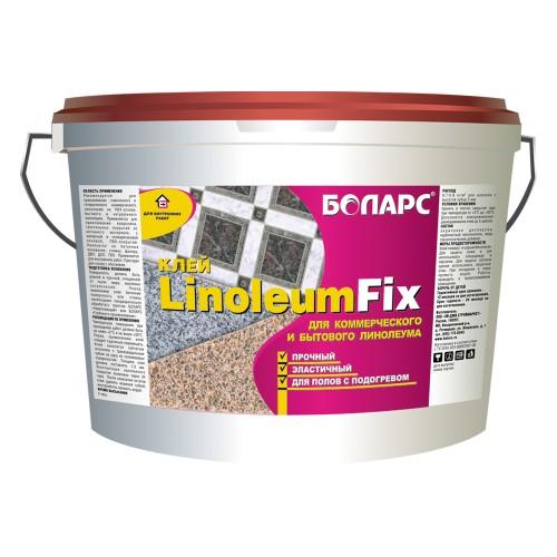 Клей LINOLEUMFIX 6 кг