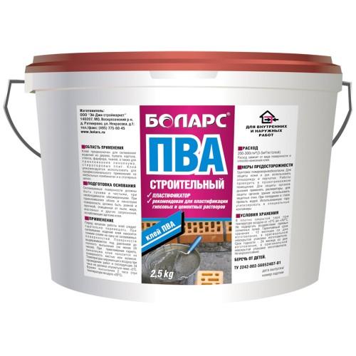 Клей ПВА БОЛАРС Строительный (пластификатор) 10 кг