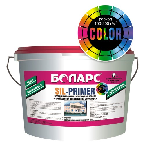 Грунт  силиконовый SIL-PRIMER COLOR 10 кг