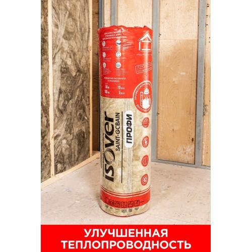 Утеплитель для всего дома Изовер Профи 100мм, 5 м2, 2 длинных плиты 610х4100мм в рулоне