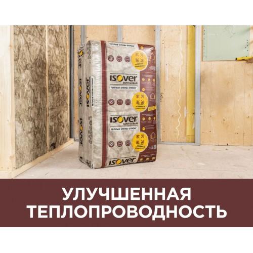 Утеплитель в плитах Изовер Теплые Стены Стронг 100мм, 3 м2, 5 плит 610х1000 мм