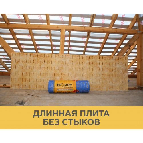 Утеплитель Изовер Теплая Крыша Стронг 100мм, 5 м2, 1 длинная плита 1220х4100 мм в рулоне