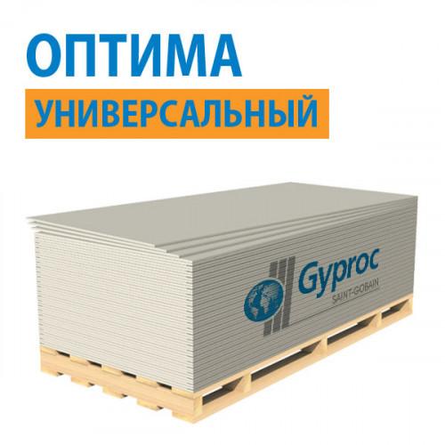 Гипсокартон Gyproc (Гипрок) Оптима Лонг (1200х3000) 12,5 мм