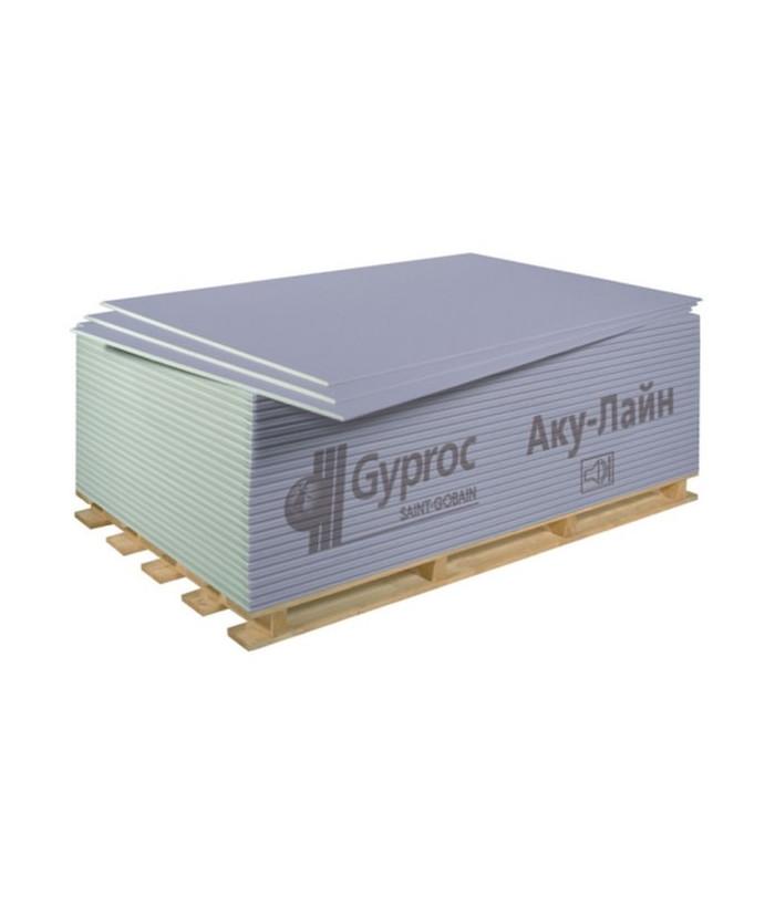ГКЛА GYPROC Аку-Лайн гипсокартон акустический (1200х2500) 12.5мм