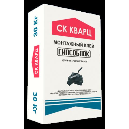 Монтажный клей ГИПСОБЛОК СК КВАРЦ