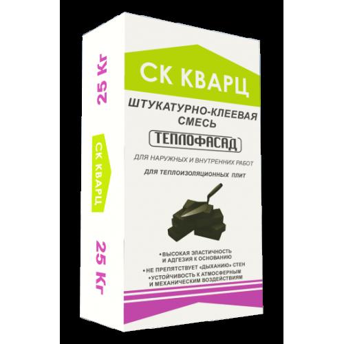 Штукатурно-клеевая смесь ТЕПЛОФАСАД 25 кг СК КВАРЦ