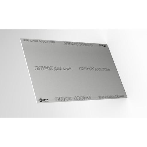 Гипсокартон Gyproc (Гипрок) Оптима (1200х1950) 12,5 мм