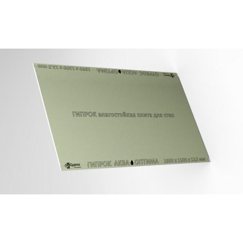 Гипсокартон влагостойкий Gyproc (Гипрок) Аква Оптима (1200х1950) 12,5 мм