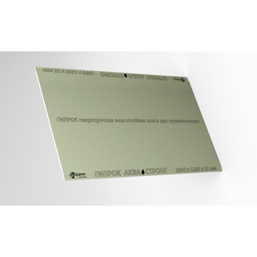Гипсокартон влагостойкий Gyproc (Гипрок) Аква Стронг (1200х1950) 15 мм